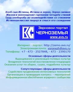 БАННЕР   АВС   баннер1
